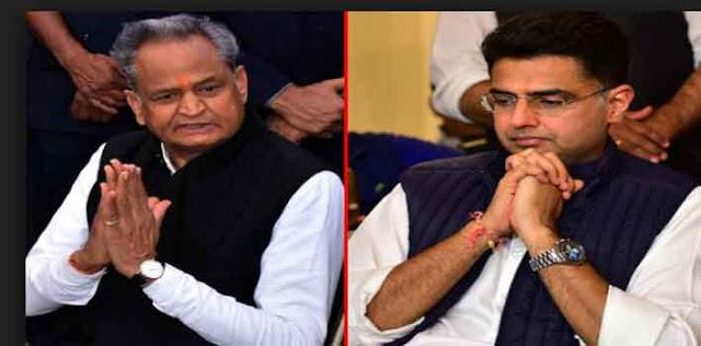 राजस्थान के कांग्रेस उम्मीदवारों पर मंथन पूर्ण जल्द जारी होगी लिस्ट