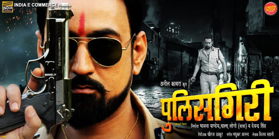 Hindi film ke mp3 song download new