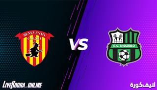 مشاهدة مباراة ساسولو وبينفينتو بث مباشر بتاريخ 11-12-2020 الدوري الإيطالي