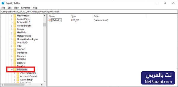 حل مشكلة 0xc00007b بدون برامج