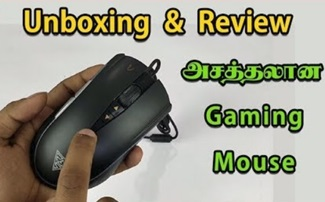 Gaming Mouse | Unboxing & Review: Gamdias Zeus P1 Wired Optical Gaming Mouse