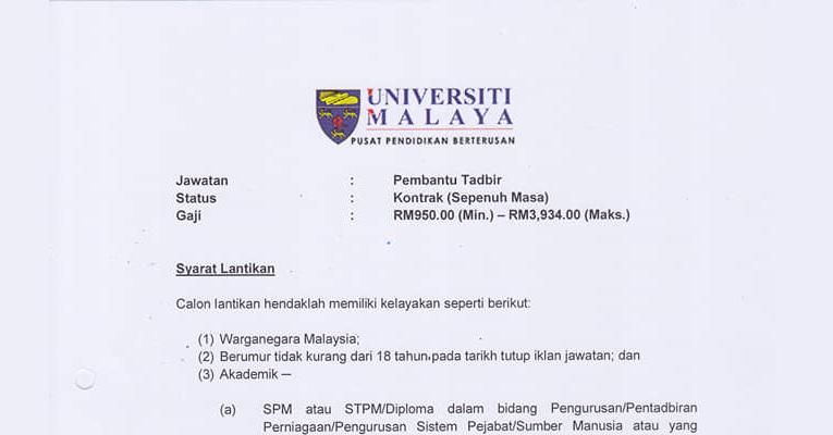 Pembantu Tadbir diperlukan di Universiti Malaya
