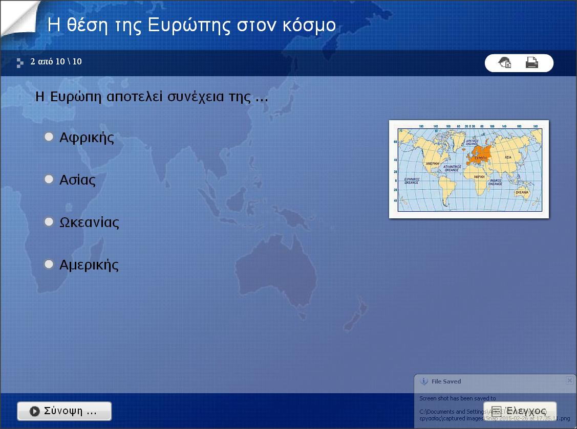 http://e-geografia.eduportal.gr/geo-st/gstd24_eu-thesi/quiz.swf