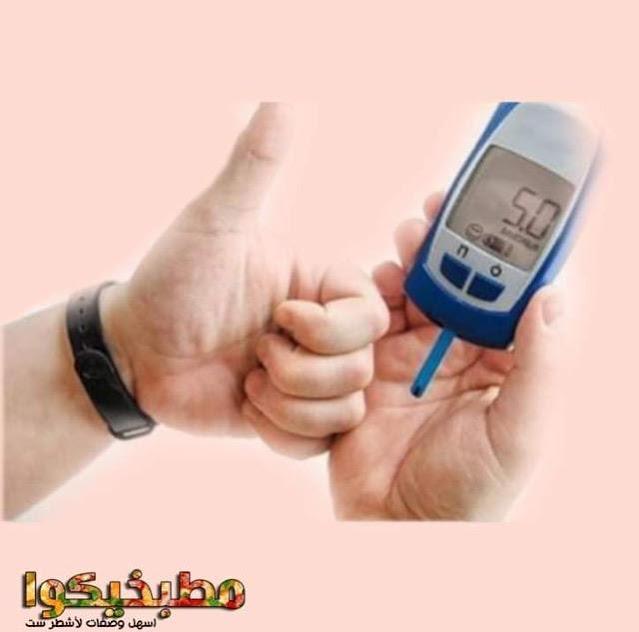 مرض السكري 2021