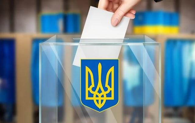 Що відомо про старт виборчої кампанії на Київщині