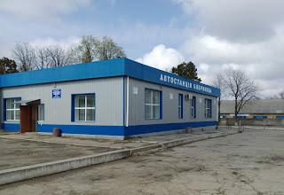 Бобринец, Автостанция
