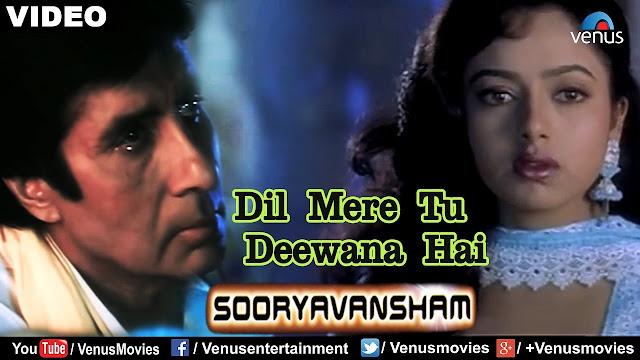 dil-mere-tu-deewana-hai-lyrics