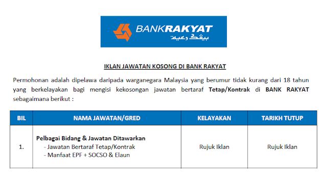 jawatan kosong bank rakyat 2021