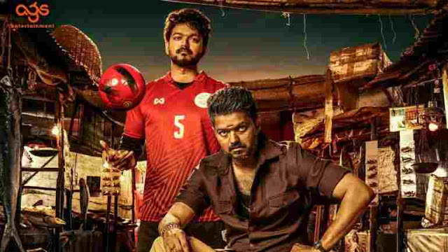 bigil movie teaser released