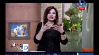 برنامج سيداتي انساتي حلقة 26-3-2017 مع حنان الديب و ليلى شندول