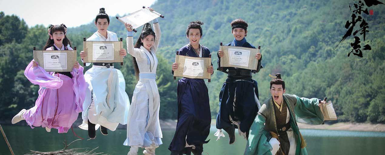 Phim Trung Quốc đại Tống thiếu niên chí