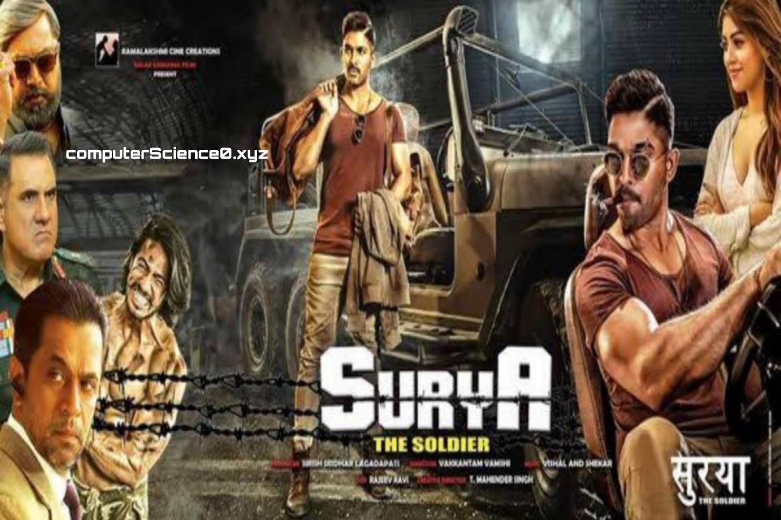 Naa Peru Surya, Naa Illu India, Surya: The Soldier Allu Arjun's Top 19 movies of all time