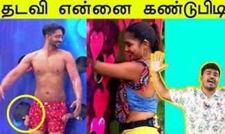 Soppana sundari | tamil serial trolls | kichdy