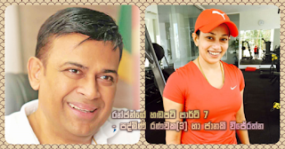 Ranjan's voice cuts: part 7 -- Padmini Ranawaka and Janaki Wijeyratna