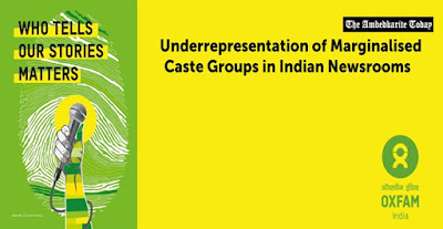 Dalits, Adivasis missing from Indian news media, Main Stream media is dominated by upper castes - says Oxfam report
