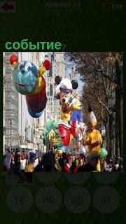 событие на улице с игрушками в воздухе и детьми