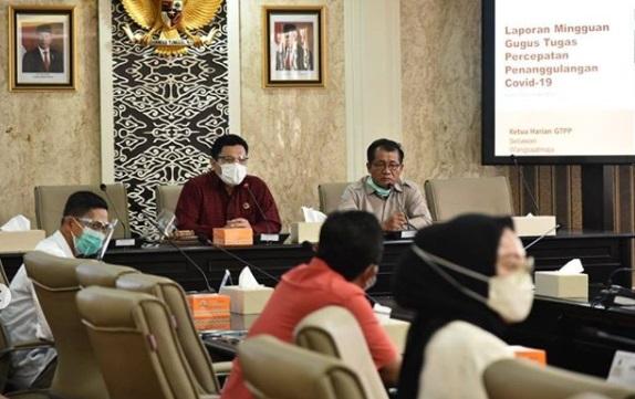 Kunjungi DPRD Jabar, Komisi II DPRD Sumsel Pelajari Strategi Pemulihan Ekonomi di Jabar
