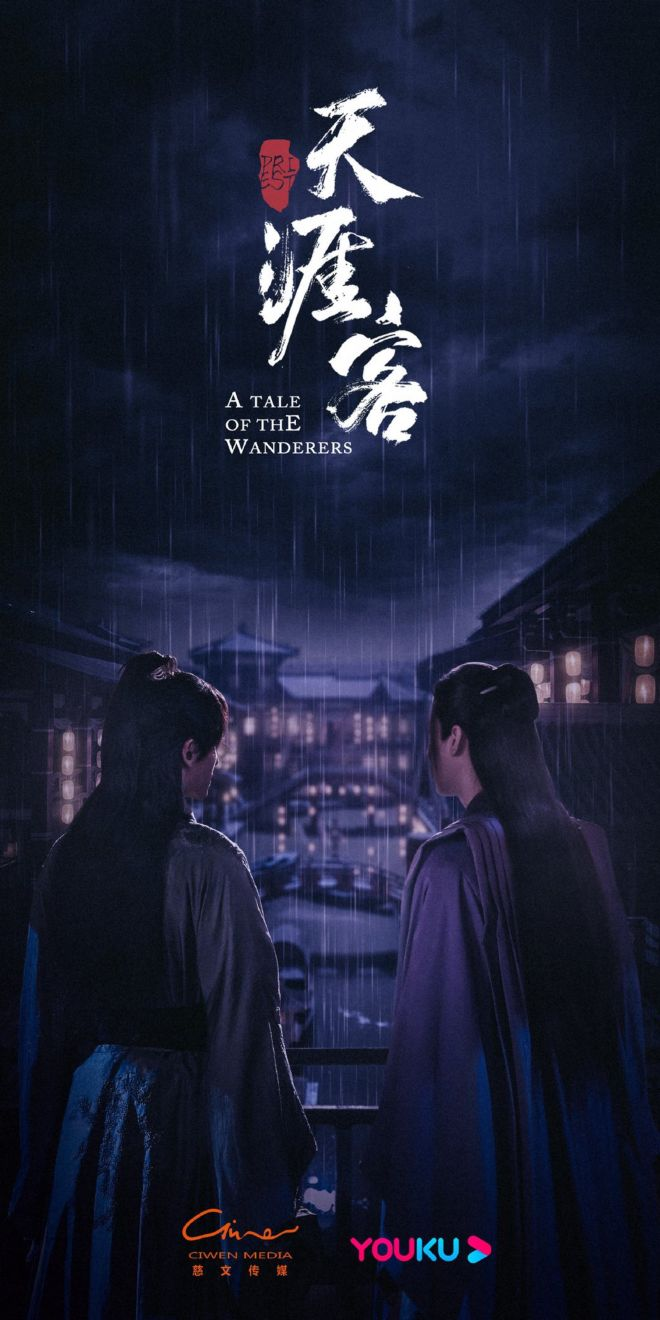 A Tale of the Wanderers poster