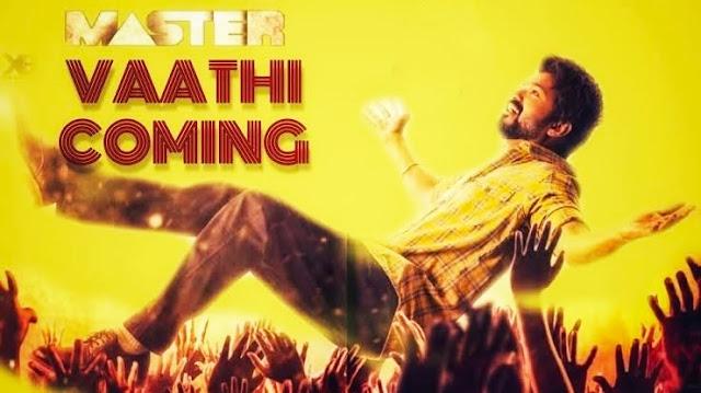 Vaathi coming song lyrics - master, Thalapathy Vijay Tamil song lyrics