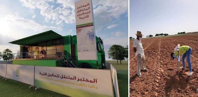 توسع OCP نظام تحليل التربة