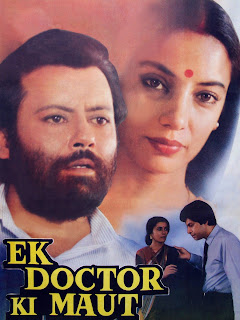 Ek Doctor Ki Maut 1990 Download 720p WEBRip