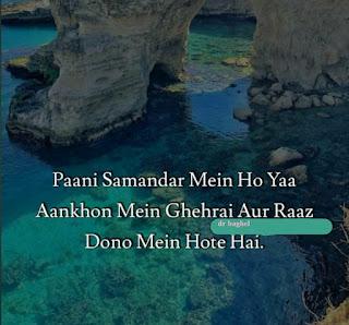 romantic love status in hindi,facebook status download