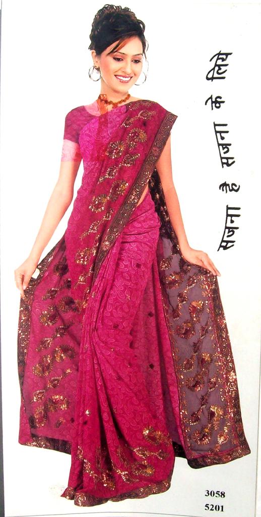 Fashion Women Fashion Jewelry Dress Watches Pink