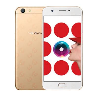 سعر و مواصفات هاتف جوال Oppo A57 أوبو A57 في الأسواق