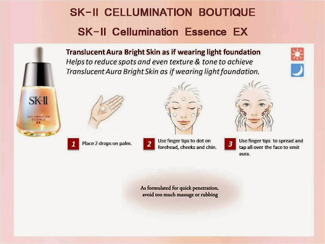 SK-II Cellumination Essence EX