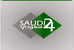 MBC Iraq HD - Nilesat Frequency - Freqode com