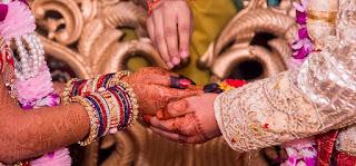 विवाह बंधन पुरुष-स्त्री का नहीं अपितु दो परिवारों का भी होता है ! | Gyansagar ( ज्ञानसागर )