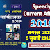 Speedy Current Affairs 2019 PDF Download