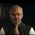 PM Narendra Modi Full Movie Leaked Online By Tamilrockers For Download