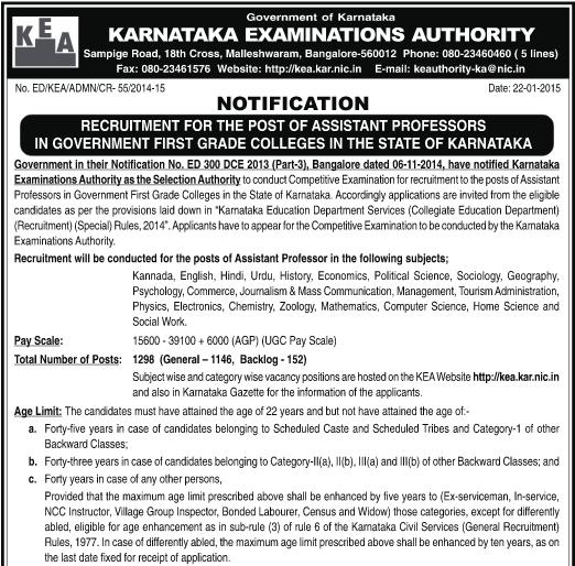 Big Jobs: 1298 Assistant Professors posts in Karnataka < 28