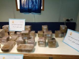 سوسة: العثور على كمية كبيرة من المخدرات في البحر قيمتها مليار ...