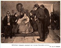 anuchkin-zhenitba-gogol-obraz-harakteristika
