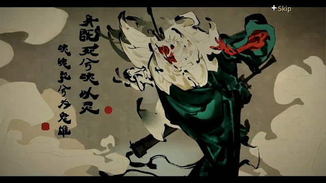 Bladed Fury - arte