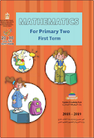 Mathematics For Primary Two - 1 Term