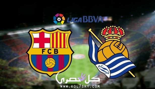 نتيجة مباراة برشلونة وريال سوسيداد فى الجولة ال19 من الليجا