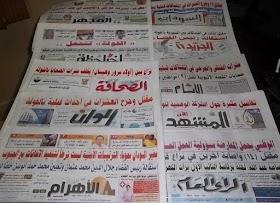 عناوين الصحف السودانية السياسية الصادرة في الخرطوم اليوم السبت 21 مارس 2020م