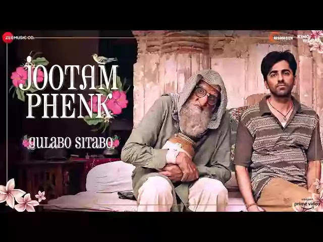 JOOTAM PHENK LYRICS In ENGLISH – GULABO SITABO
