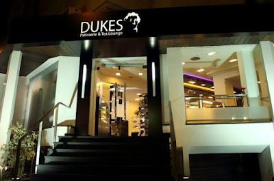 رقم دليفرى وأسعار حلويات ومنيو ديوكس Dukes 2021