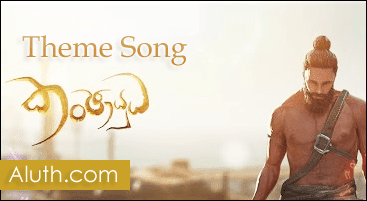 http://www.aluth.com/2017/01/kanchayudha-game-theme-song.html