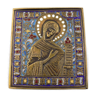 Antique Russian Icon - Enameled Bronze front view