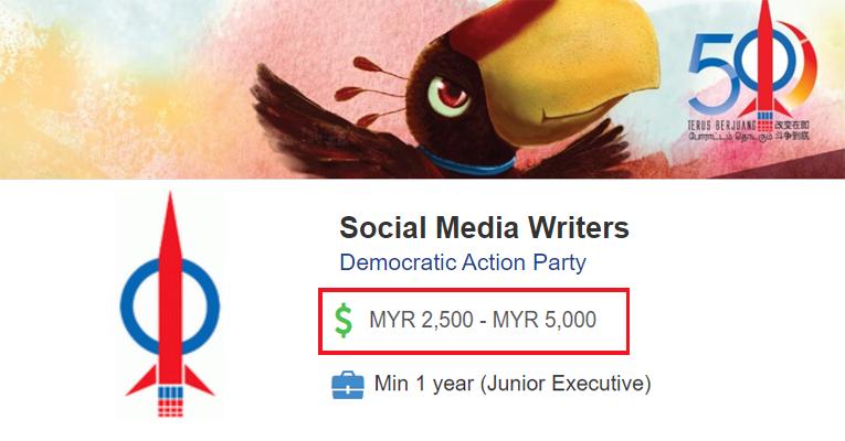 Jawatan Kosong di Democratic Action Party DAP - Gaji RM2,500.00 hingga RM5,000.00++