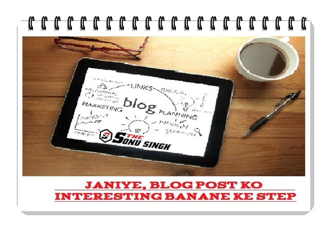 JANIYE, BLOG POST KO INTERESTING BANANE KE STEP