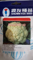 bunga kol, kembang kol diamond 40, jual benih kembang kol, toko pertanian, online shop, lmga agro