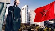 Concours dans les Etablissements publics : SOREC, MAP, IPEE,  CRI SM, OMRANE, CCIS Casablanca Settat, Université USMBA, Université Hassan II