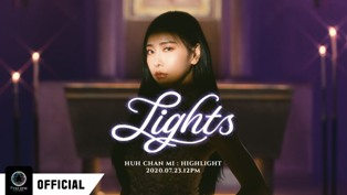 Lights Lyrics - HUH CHAN MI(허찬미)