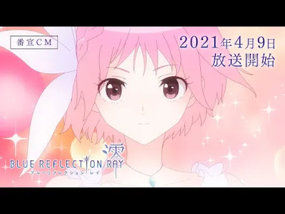 Adaptação em anime de BLUE REFLECTION ganha novo vídeo promocional e data de estreia